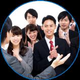 受講者と担当者がともに満足する研修